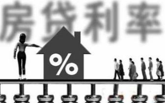 央行:房贷利率变化符合 利率市场化的要求和趋势