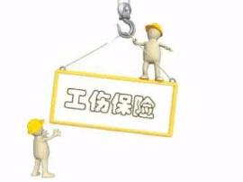 河北省工伤保险工作座谈会在唐山召开