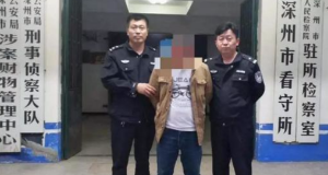 衡水一男子非法偷排废水污染环境被刑拘