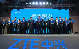 5G前夕中兴手机布局中国市场 加强公开市场拓展