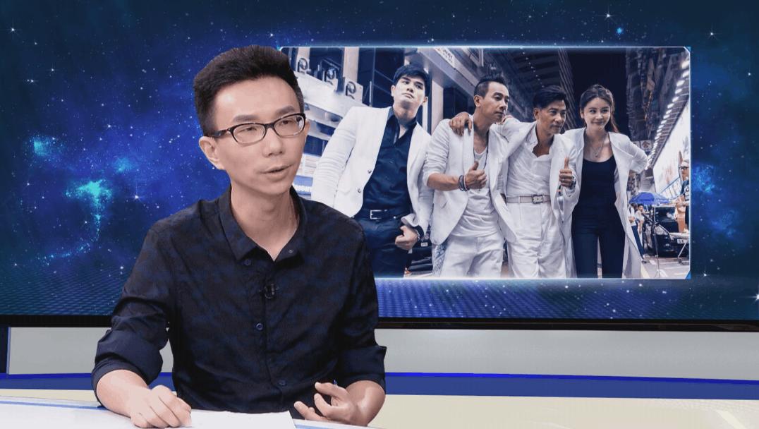 央视节目批陈小春新片:像过期罐头 不伦不类