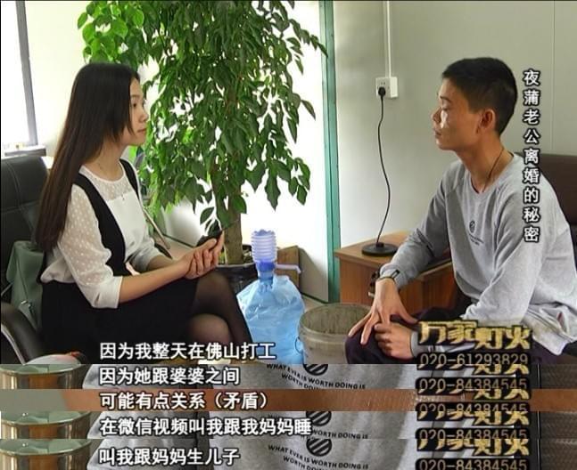 广东女子怀疑老公出轨 为离婚竟殴打老公