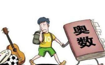 重庆:中小学课后服务不得变相成为集体补课