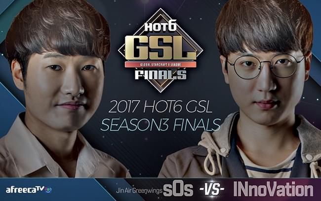 INnoVation大战sOs!韩国星际2 GSL决赛即将打响