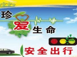 河津交通运输局加大道路安全整治力度