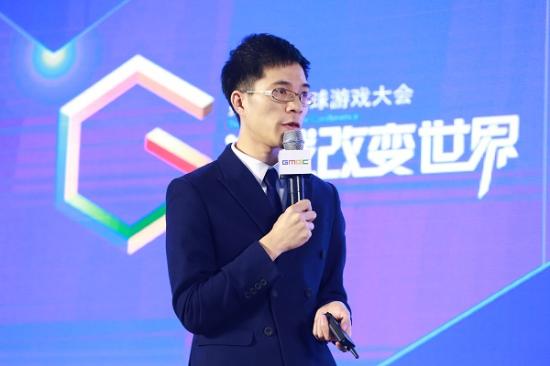 GMGC北京2018演讲 掌上互动首席执行官黄坤:iOS11下的新机遇