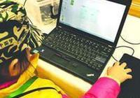 儿童编程培训热:4岁孩子没认字学编程