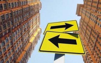 甘肃:商品住宅去化周期降至13.1个月