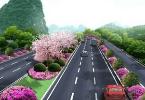 秦皇岛建设旅游大通道