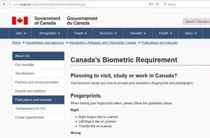 加拿大签证调整:2018年起进行生物信息采集