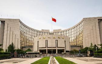 央行研究接管支付机构备付金集中存管账户 试点未定
