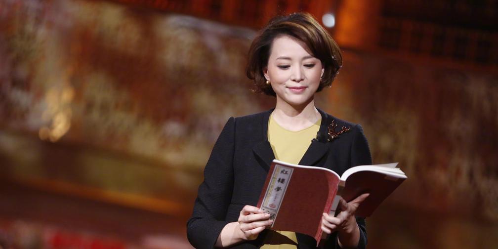 【北京北京】北大朗读亭 美女主播邀你来朗读