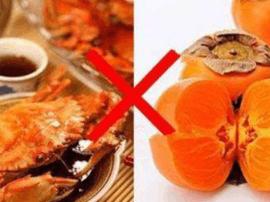 """""""螃蟹的禁忌"""":空腹大量食用可能会引发肠胃不适"""