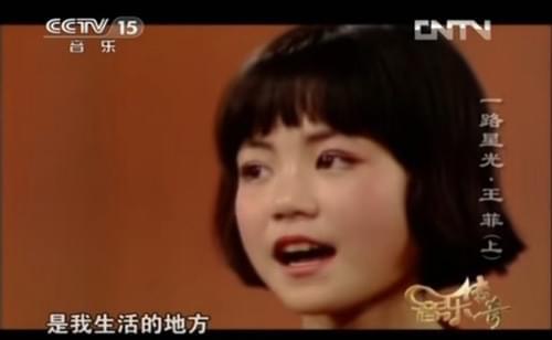 王菲14岁时长这样 短卷发+厚刘海大眼萌炸(组图)