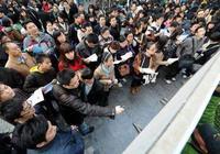 重庆上半年公招1437人 公安系统名额最多