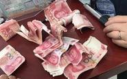 九旬老太将钱藏鞋底 1500元被老鼠啃噬
