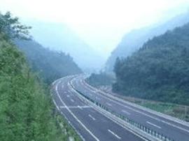 注意 珲乌高速(G12)部分路段封闭施工