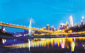 """从""""自循环""""到""""旅游+"""" 重庆开启高品质旅游之路"""