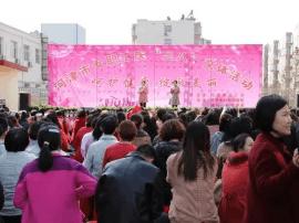 河津公安组织女民警参加 呵护健康绽放美丽活动