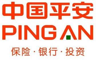 中国平安受谣言影响股价承压 员工持股计划忙增持