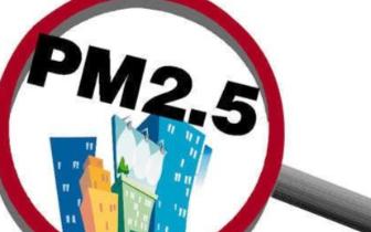 去年10月1日以来 杏花岭区PM2.5浓度降幅最大