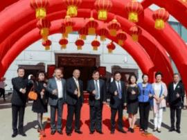 吉林东升伟业与香港华达产融战略合作 共推新品上市
