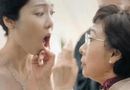 奥迪敢diss中国女性?