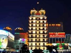 郑州的这些秘密和传说 老土著都不一定知道!