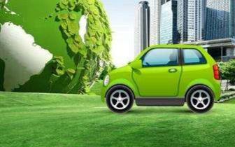 """新能源车准入门槛提高 要求企业挣""""有耐心的钱"""""""