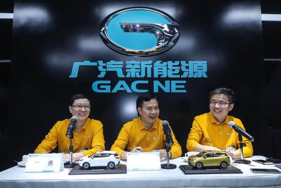 古惠南:广汽新能源推新IP 打造15分钟纯电出行圈