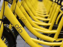 共享单车是利是弊? 深圳将率先立规管理共享单车