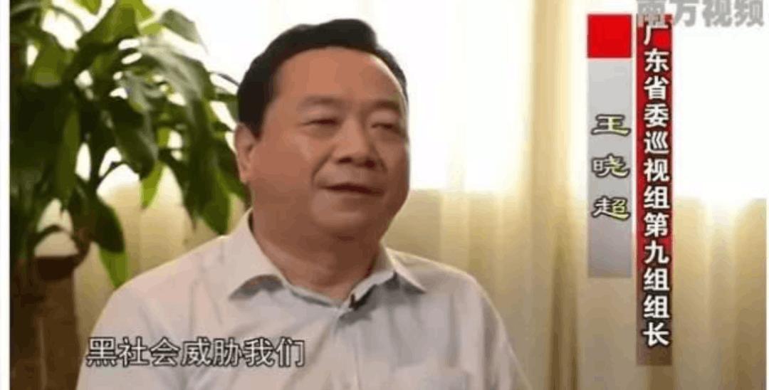 省委巡视组在潮州遭威胁:钱和女人搞不定就用刀
