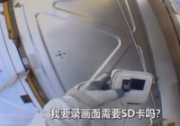 宇航员拿出相机想拍摄,结果发现SD卡忘在地球
