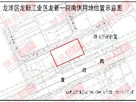 龙湖区黄河路新增一商业综合体
