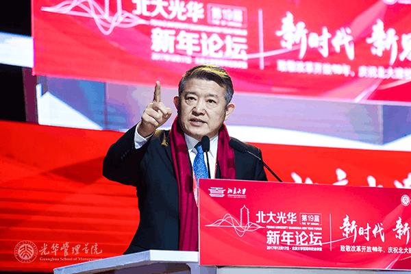 陈东升:现在是中国历史上最好的创业时期