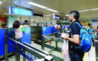 59国免签政策实施半月 来琼入境免签游客逾1.2万人