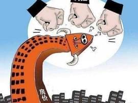 北京楼市调控不达目的不罢休