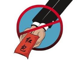 江西会昌被曝公职人员当众收红包 当地纪委介入调查