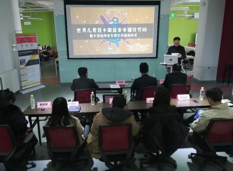 儿歌日中国组委会成立 中国动漫音乐双计划正式启动