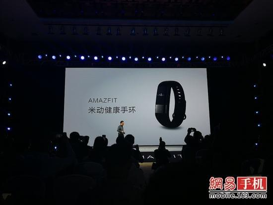 华米科技发699元米动健康手环:心电ID身份识别