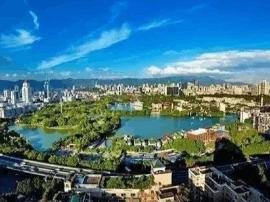 建设福建国家生态文明试验区 打造美丽中国