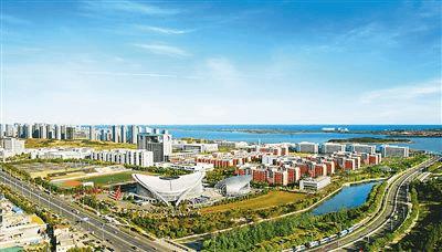 西海岸新区发布未来三年行动计划 提六项重点行动