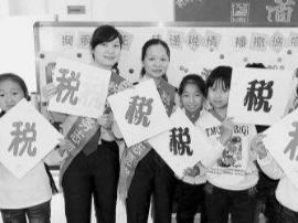 漳浦地税推进办税流程标准化服务总部经济