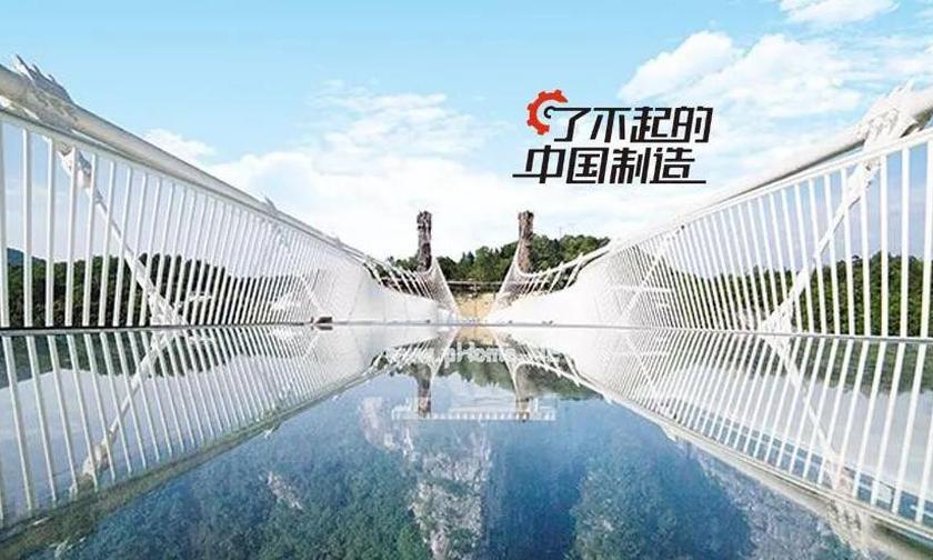 玻璃栈桥的桥板仅一本字典那么厚,如何保证安全?