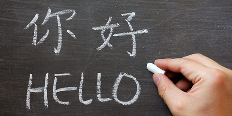 美国掀中文学习热 华人家长纷送小孩去补习