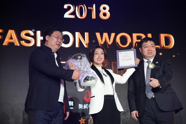 Fashion World时尚盛典引爆2018时尚最强音