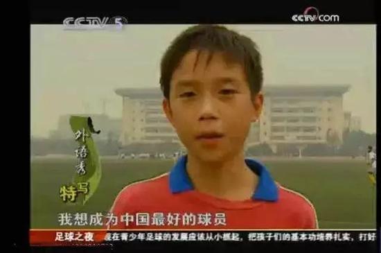年幼时的张修维接受采访画面