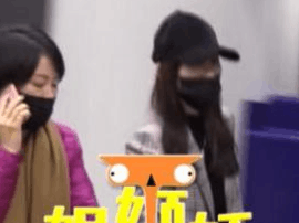 知情人:宋喆侵占王宝强400多万 马蓉将被另案起诉