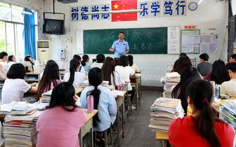 广安普及学生防治欺凌知识 增强反欺凌技能