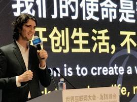 融合中国创新文化 创造全球互联社区